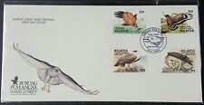 1996 Malaysia Birds of Prey 4v Stamps FDC minor toned (KL Cachet) Offer (Lot F)