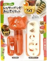 Arnest Japanese BENTO LUNCH accessories red panda maker mold A-76821