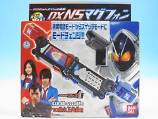 [FROM JAPAN]Kamen Rider Fourze Magnet Switch Carrying DX NS MagPhone Bandai