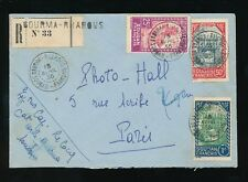 FRENCH SAHARA MALI 1935 REGISTERED GOURMA RHAROUS..3 COLOUR PICTORIALS FRANKING
