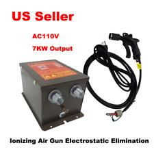 110V pistola ad aria ionizzanti, elettricità statica Electrostatic con 7KV Volt Elimination