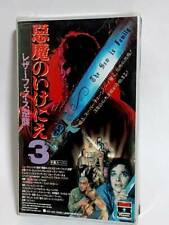LEATHERFACE: THE TEXAS CHAINSAW MASSACRE III - VHS/1989 horror movie psycho 80's