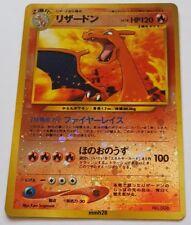 POKEMON JAPANESE CHARIZARD REVERSE HOLO PROMO #006 Ultra Rare