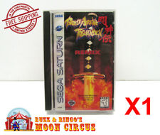 1x SEGA SATURN GAME CLEAR PROTECTIVE BOX PROTECTOR SLEEVE CASE - FREE SHIPPING!