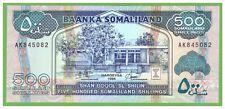 SOMALILAND - 500 SHILLINGS  - 1994 - P-6a - UNC - REAL FOTO