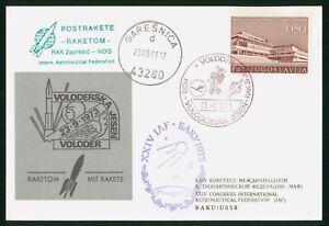 MayfairStamps Yugoslavia 1973 International Astronautical Federation Congress Co