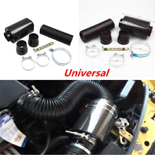 UNIVERSAL FORCED COLD AIR FEED CARBON FIBRE INDUCTION RAM AIR FILTER INTAKE 3''