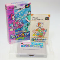 SUPER MARIO YOSHI'S ISLAND Yossy Nintendo Super Famicom SFC Japan Import SNES