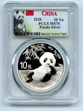 2020 10Yn 30Gram Silver Panda PCGS MS70