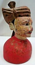 Antique Indian Art Figurine Wooden Bust Statue Maratha King Turban Painted Rare