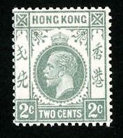 Hong Kong Stamps # 131 F-VF OG LH Scott Value $22.50