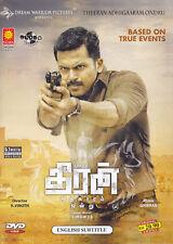 Theeran Adhigaaram Ondru - Original Tamil DVD with English Subtitles