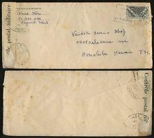 FRENCH  POLYNESIA to HAWII 1943 MILITARY CENSOR COVER to WAIKIKI CURIO SHOP