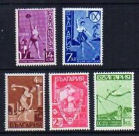 GYMNASTS Bulgaria #352 - 356 Mint NH Complete1939 Set $17.05 Retail Value