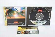 Sega Saturn RADIANT SILVERGUN with SPINE * REF 153 ss