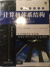 The Morgan Kaufmann Series in Computer Architecture and Design: Computer...