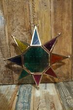 ETHICALLY SOURCED SHARED EARTH MULTICOLOURED FAIR TRADE T LIGHT STAR LANTERN