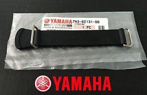 Yamaha OEM Battery Strap Band Latch 27-026