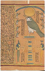 Papyrus with hieroglyphics