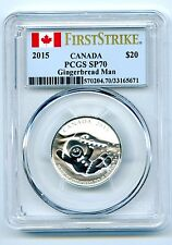 2015 $20 CANADA SILVER GINGERBREAD MAN PCGS SP70 FIRST STRIKE 1/4+ OUNCE RARE