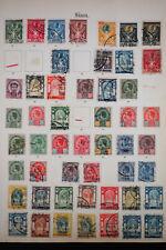 Thailand 80+ Stamp Lot