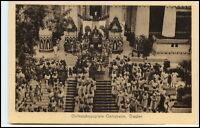 OETIGHEIM Ötigheim Baden um 1920 Sonderkarte Volksschauspiele Verlag Otto Lommet