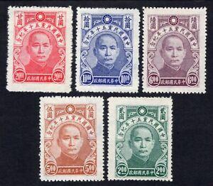 China 1944 set of stamps Mi#620-614 MH CV=26€