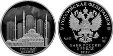 3 Rubel Russland PP 1 Oz Silber 2018 Bicentenary of Grozny Chechnya Proof