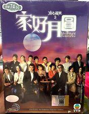 Hong Kong TVB Song Bird | eBay