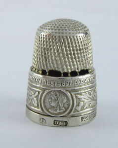 Rare 1897 Queen Victoria Diamond Jubilee Silver Commemoration Thimble, D&F