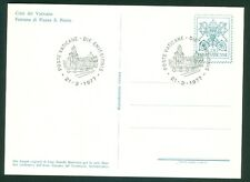 "Vatican City 1977 Set of 12 Postcards ""Fountains I "" FDC Series"