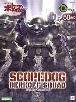 Kotobukiya D-STYLE 50 Armored Trooper Votoms SCOPEDOG BERKOFF SQUAD Model Kit