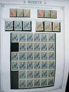 1918 LOT RUSSIA RUSSLAND CCCP VF MNH INCL ERROR PRINT AT BACKB132.6 $0.99
