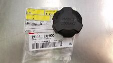 NEW OEM KIA COOLANT RESERVOIR CAP WITH GASKET (FITS MULTIPLE VEHICLES)