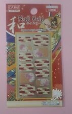 Nail Seal Sticker Japanese Design Free Shipping Made in Japan