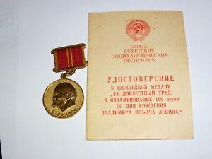 Für tapfere Arbeit Medaille Orden Abzeichen UdSSR Russland SOWJETUNION
