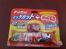 Toyota Celica GT Four ST185 Blister Embalado KitKat-Choroq