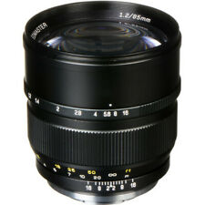 Mitakon Zhongyi Speedmaster 85mm f/1.2 Lens for Canon EF (Black)