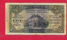 1936 5 Egyptian pound COOK vf  no damage M/34,048661