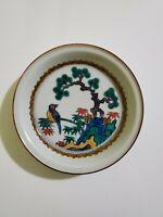 Edo Period Kutani Japanese Porcelain Plate Japan early 19th Century-FUKU MARK