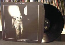 """Nothing """"Poshlost"""" 12"""" /300 Whirr Camera Shy Slowdive Pity Sex LP"""
