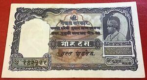 Nepal  - 10 Mohru (1951) P#6 VF Circulated