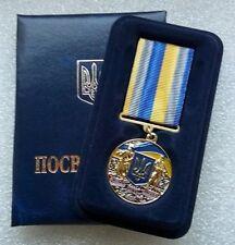 Native land Defender Ukrainian Military Medal ATO 2016 1