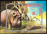 Equatorial Guinea #MiBl145 MNH S/S CVEUR7.00 Hippopotamus Hippopotamus amphibius