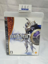 White Knight Chronicles Sony PlayStation 3 Japanese Import