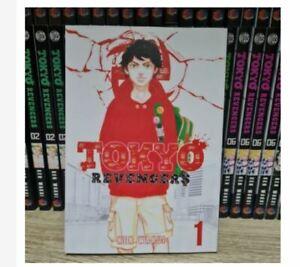 Tokyo Revengers Ken Wakui Manga Volume 1-20 English Version Comic New