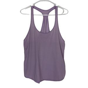 Lululemon 105 F Singlet *Silver 8 Heathered Lavender Dusk Purple Luon Scalloped