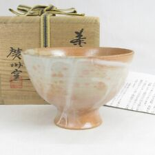 D0108: Korean pottery GOHON-CHAWAN tea bowl with very good work and signed box