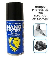 Super Insulation Spray Nanoprotech / Motors, Mobiles, Electric Appliance/