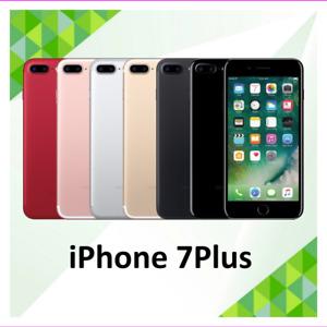 Apple iPhone 7 Plus 32GB 128GB Unlocked Verizon Metro-pcs US Cellular Mint